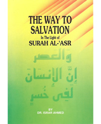 The Way to Salvation in the Light of Surah al Asr
