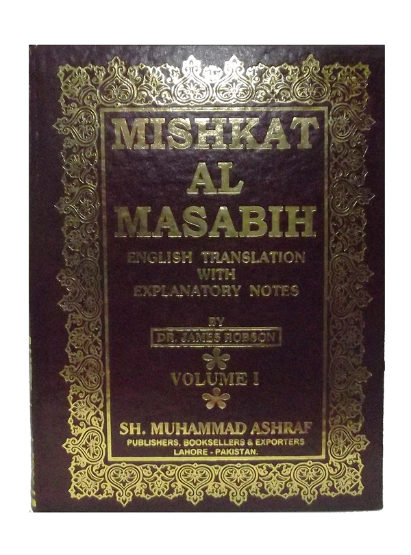 al-Baghawi's Sharh al-Sunnah   Islamic Studies