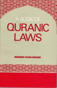 Book-Quranic-Laws