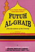 Futuh-Ghaib