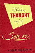 Muslim-Thought-Source