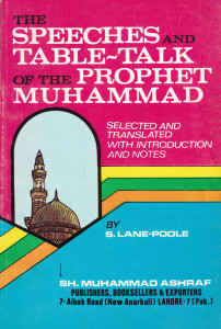 Speeches-TableTalk-ProphetMuhammad