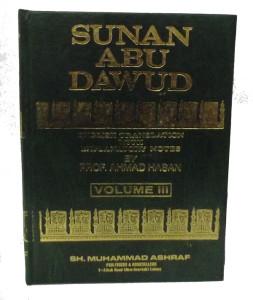 Sunan-front