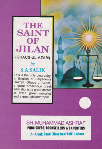 The Saint of Jilan (Ghaus-ul-Azam)