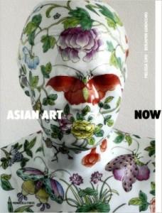 asian-art-now