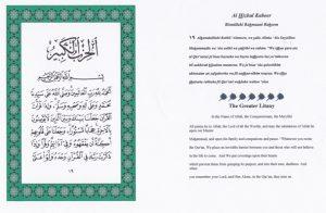 Hizb-Kabeer.1