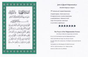 Salat-Muhammadiyyah.1