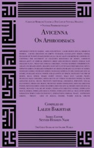 Avicenna-on-Aphrodesiacs