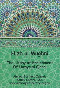 Hizbul-mughni