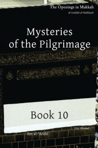 Mysteries-of-the-Pilgrimage-Futuhat-Book10