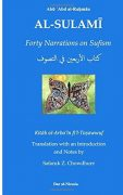 Forty-Narrations-on-Sufism