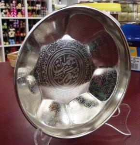 quran-bowl-ar-rahman